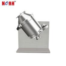 HD-200 Three Dimensional Swing Dry Powder Mixer