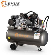 LeHua Factory made 3hp 100l 150l 200l popular type piston air compressor