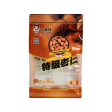 Customized Printing Factory Walnut Nuts Package Bag Leisure Snacks Plastic Bag