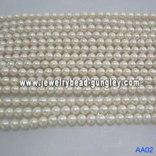 Пресноводные перлы AAA класса 4.5-5 мм