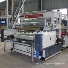 High output Three layer cast stretch film machine