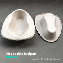 Biodegradable Bedpan Paper Made Bed Pan