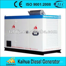 50kva silent type weatherproof gensets with high quality and best price