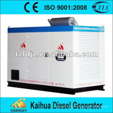50kva молчком Тип всепогодный дизель-генераторов с высоким качеством и самым лучшим ценой