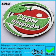 2015 JM Custom Travel Souvenir Fridge Magnets