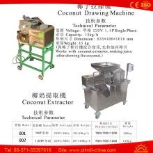 Máquina de extração de coco de qualidade superior Ss304 Máquina de extração de leite de coco