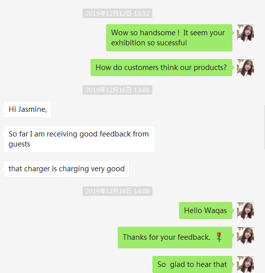 buyer's feedback