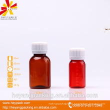 30/60ml brown pet plastic medicine bottle for pills