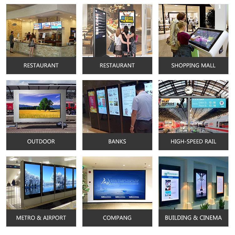 touch digital signage