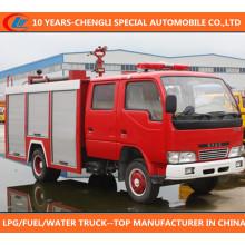 Caminhão da espuma da luta contra o incêndio de 20 Cbm Caminhão da água da luta contra o incêndio