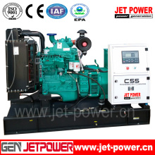 Diesel Generator Powered by Cummins Diesel Generator (6BT5.9-G1 open / silent type)