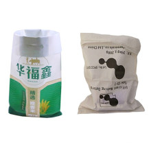 Shandong Best Price PP Woven Package Plastic 50kg Packing Bags for Rice Corn Flour Wheat Sand