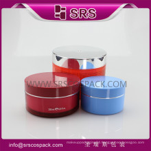J026 plastic cosmetic jar with high quality ,containers for hair products