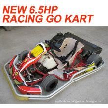 200CC 6.5HP RACING GO KART (MC-491)