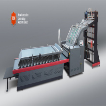 ZGFM Máquina laminadora automática de chapa a chapa