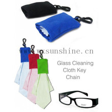 Key-Chain Glass Cleaning Cloth (ES-001)