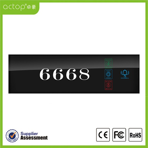 Fashion Electronic Hotel Room Doorplate