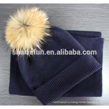 оптовая 12гг квартира чистый кашемир вязать шляпа шарф набор