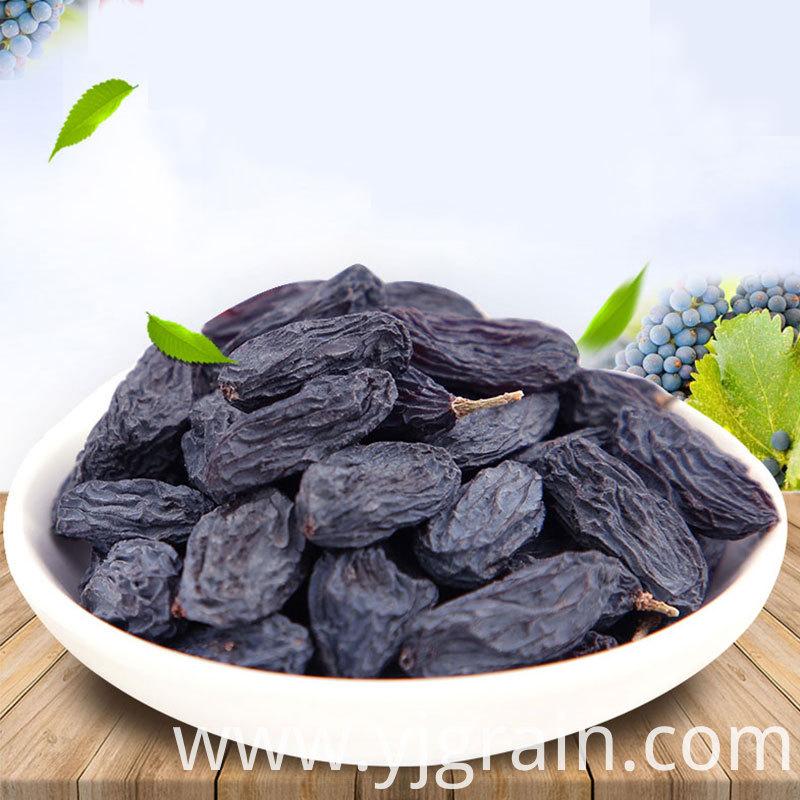 Blackcurrant Black Raisins