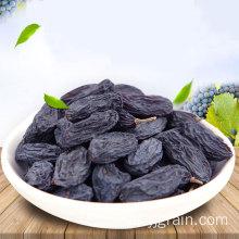 منتجات زراعية بالجملة عالية الجودة الكشمش الأسود