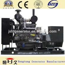 40KW Deutz TD226B-3D Diesel Generator Set