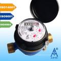 Medidor de agua de chorro único tipo seco latón cuerpo