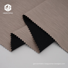 Bonded Fabric Pique Fabric Polyester Jersey For Composite