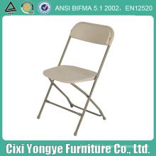 Commercial Seating Beige Plastic Folding Chair for Weddings