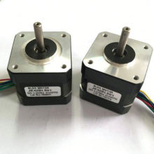 High quality Economic Integrated driver Brushless Motor
