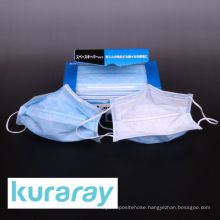 Disposable FV type stretch mask made of Kuraflex fiber for PM 2.5 dust. Manufactured by Kuraray. Made in Japan (disposable mask)