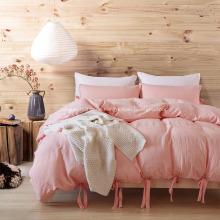 Waschbarer Bettbezug aus 100% Polyester