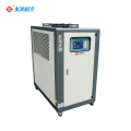 5HP Water Cooler Air Chiller Machine المعدات الصناعية