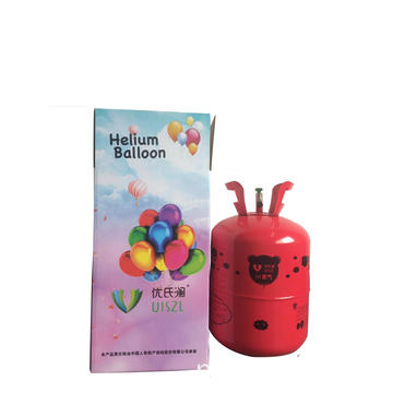 BALLOON HELIUM GAS MARKETING