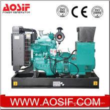 50HZ 50KVA diesel generator for sale power by Cummins engine 4BAT3.9-G2 from Cummins OEM facotry
