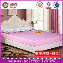 Juego de cama de hotel / ropa de cama de hotel tela de raso de satén Tela de raso de calidad impresa digital de alta calidad de fábrica 100% algodón