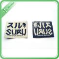 New OEM Custom Various Style Brand-New Professional Woven Badge