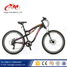 Alibaba bicycle bike made in China/disc brake bike/mountain bikes dual suspension