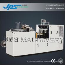 Jps-S12 Ultraschall-Doppel-PE-beschichtete Papierbecher-Maschine