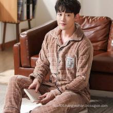 Men's Sleepwear With Pockets