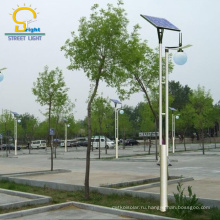 Морден высокой мощности Алюминиевый Солнечный сад свет Сид цена солнечный уличный свет