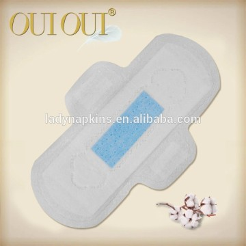 brand+of+sanitary+napkins+with+negative+ions