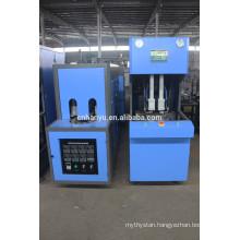 HY-B-I Semi-automatic drinking bottle blow molding machine