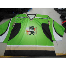 Custom Reversible Sublimation Team Ice Hockey Jerseys