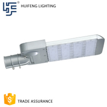 200w Waterproof IP65 high lumen integrated solar street light