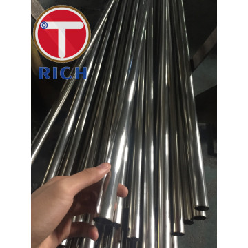 TORICH A270 Welded Austenitic Stainless Steel Sanitary Tube