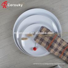 Рекламные пользовательские печатных белый ресторан свадьба фарфор керамический ужин пластины