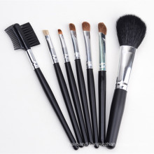 7PCS Professional Cosmetic Brush Set (TOOL-05)