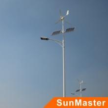 Luces de calle combinadas de viento y solar (SFG01-60W)