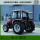 Widely Used 70HP Farm Tractor for Paddy Field