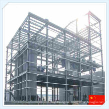 Wiskind Low Cost Best Quality Prefab Steel Frame Structure